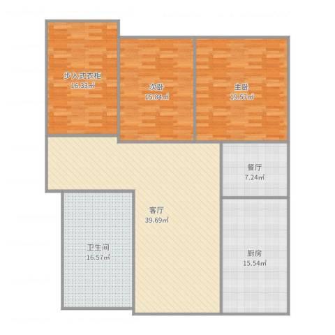 西昌小区2室2厅1卫1厨163.00㎡户型图