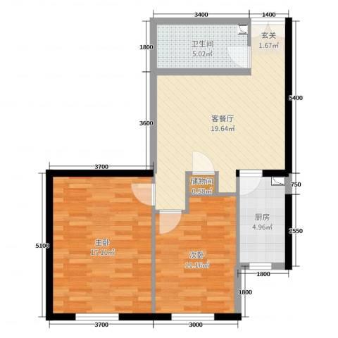 华鸿国际中心2室2厅1卫1厨91.00㎡户型图