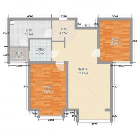 闽辉禧瑞都二期2室2厅1卫1厨92.00㎡户型图
