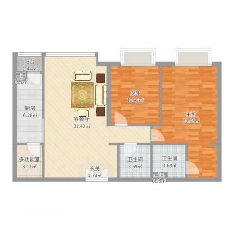 富力城D区2室2厅4卫1厨101.00㎡户型图