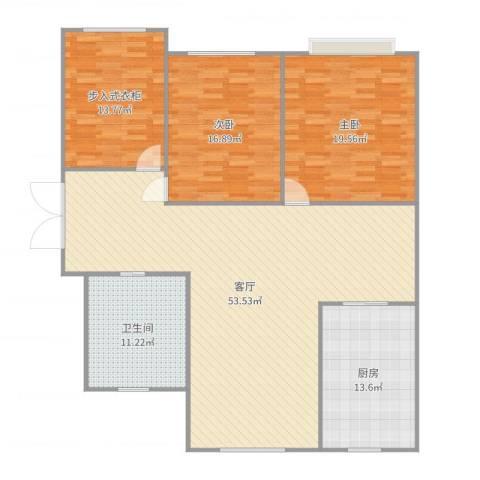 西昌小区2室1厅1卫1厨161.00㎡户型图