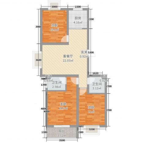 观湖壹品3室2厅2卫1厨107.00㎡户型图