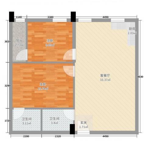 东山康城2室2厅2卫0厨89.00㎡户型图