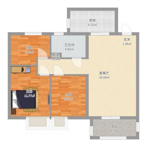 恒大帝景3室2厅1卫1厨92.00㎡户型图