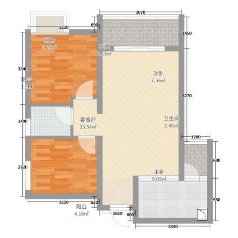 北城国际中心2室2厅1卫1厨67.00㎡户型图
