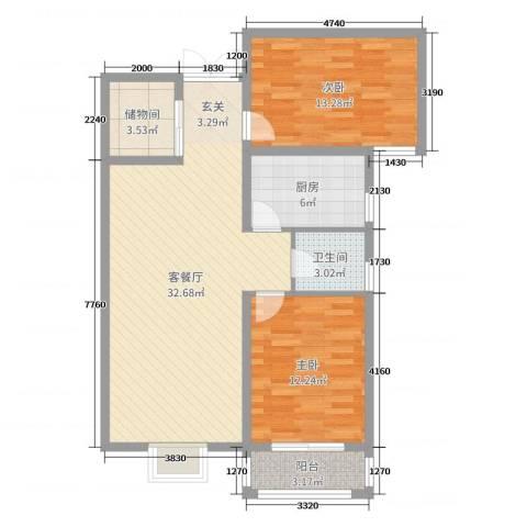 龙头花园2室2厅1卫1厨92.00㎡户型图