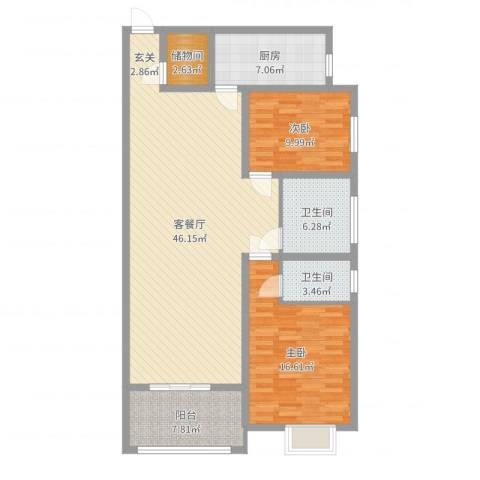 九星佳苑2室2厅2卫1厨125.00㎡户型图