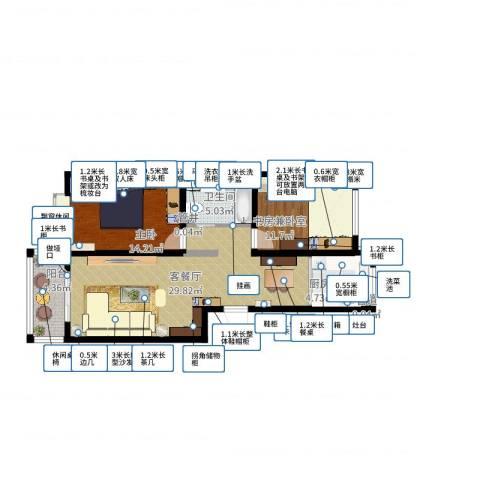 绿城叠翠园1室2厅1卫1厨87.00㎡户型图