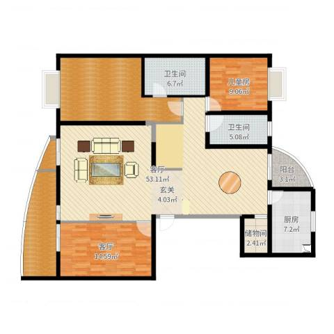 东方明珠11室1厅2卫1厨161.00㎡户型图