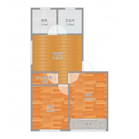 银山小区2室2厅1卫1厨51.00㎡户型图