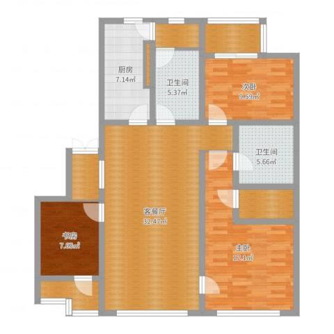 裕沁湖畔庭3室2厅2卫1厨122.00㎡户型图