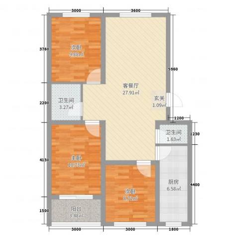 御景园3室2厅2卫1厨94.00㎡户型图