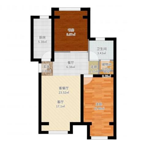 中海御鑫阁2室2厅1卫1厨70.00㎡户型图
