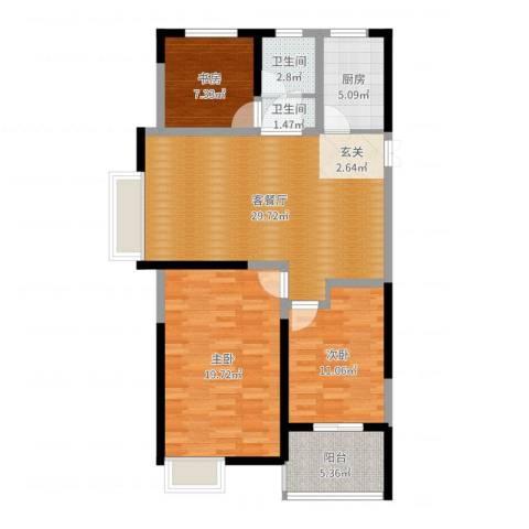 新铭基书香苑3室2厅2卫1厨103.00㎡户型图