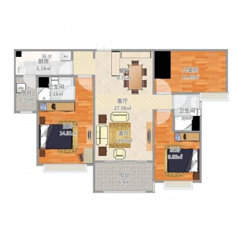 杨凌恒大城3室1厅2卫1厨107.00㎡户型图