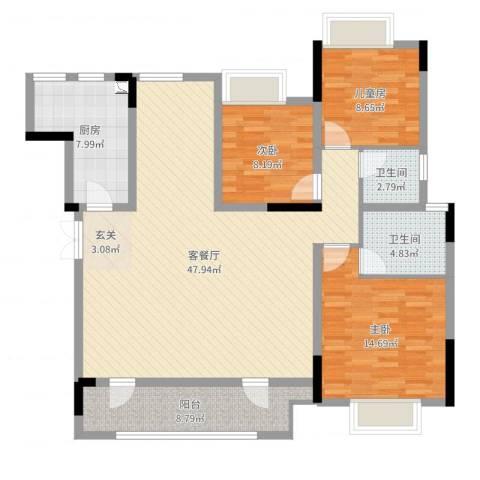 融创凡尔赛花园3室2厅2卫1厨130.00㎡户型图