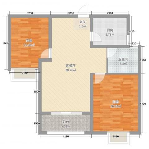 西苑华府2室2厅1卫1厨92.00㎡户型图