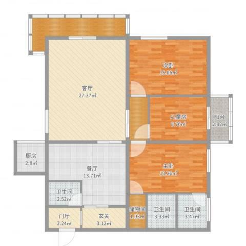 工体西里3室2厅3卫1厨138.00㎡户型图