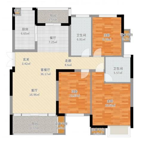 中都沁园3室2厅2卫1厨131.00㎡户型图