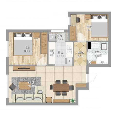 长龙家园2室2厅1卫1厨64.00㎡户型图