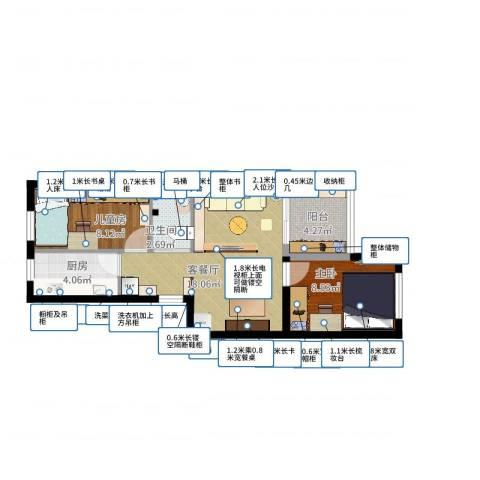 石佛营东里105号院2室2厅1卫1厨57.00㎡户型图