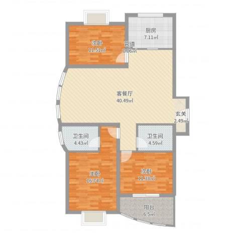 嵛景华城3室2厅2卫1厨129.00㎡户型图