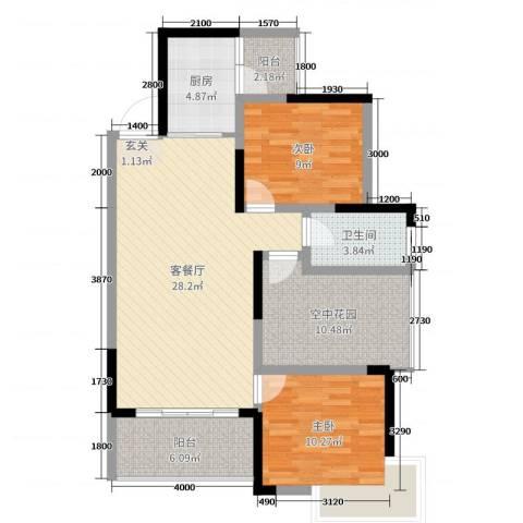 顺祥南洲1号2室2厅1卫1厨93.00㎡户型图