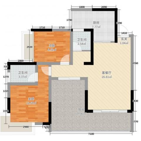 顺祥南洲1号2室2厅2卫1厨98.00㎡户型图