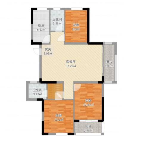 航宇・长江国际3室2厅2卫1厨114.00㎡户型图