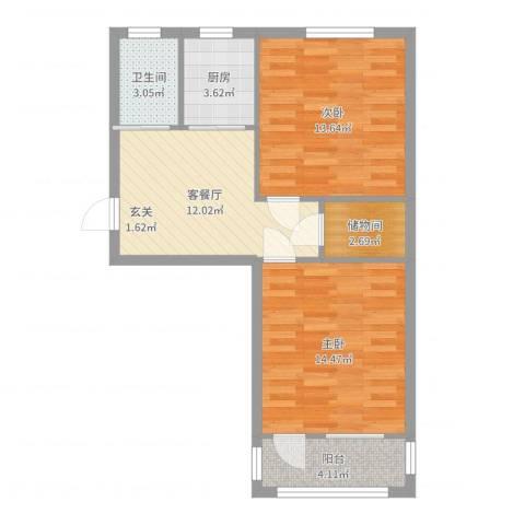 洋桥西里2室2厅1卫1厨53.60㎡户型图