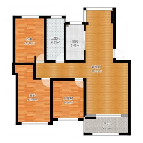仁和英伦皇家花园3室2厅1卫1厨110.00㎡户型图