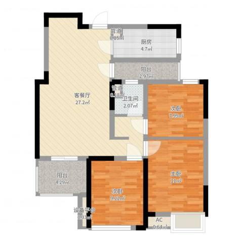 绿地香颂3室2厅1卫1厨88.00㎡户型图