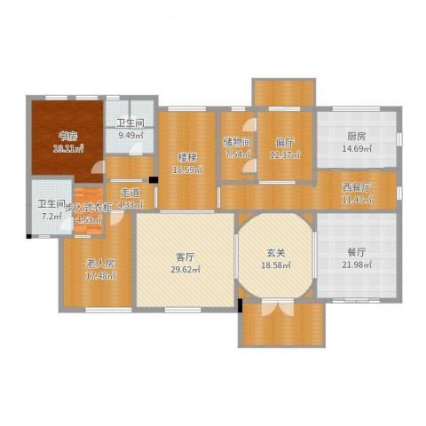 景瑞望府2室2厅1卫1厨277.00㎡户型图
