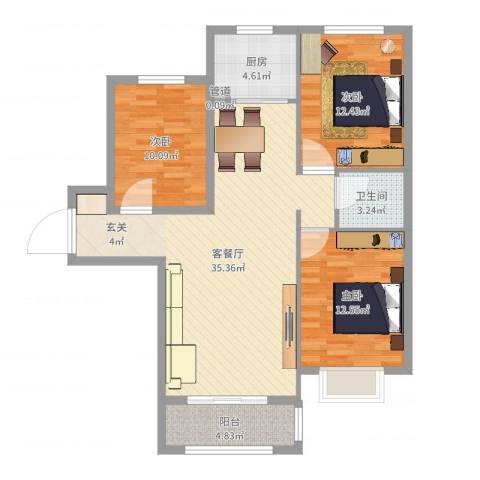 天地名都3室2厅1卫1厨104.00㎡户型图