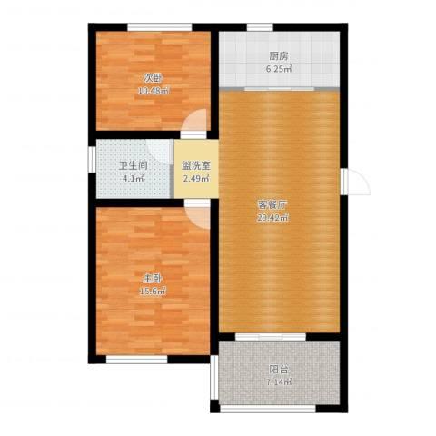 华润绿地・凯旋门2室2厅1卫1厨91.00㎡户型图