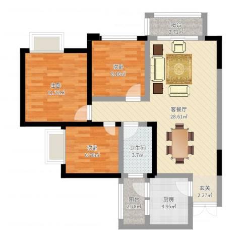 凯鑫华府3室2厅1卫1厨87.00㎡户型图