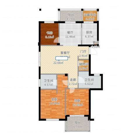 曙光之城3室2厅2卫1厨137.00㎡户型图