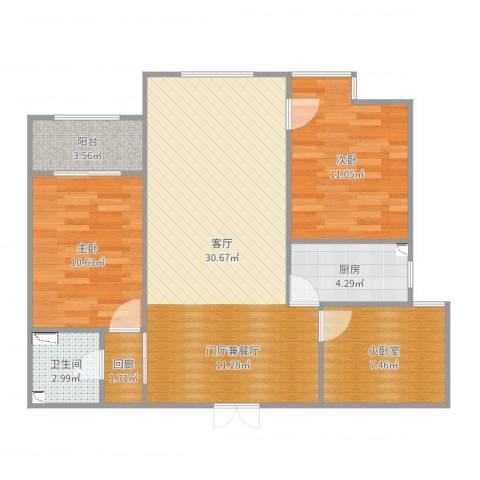 中央城2室1厅1卫1厨90.00㎡户型图