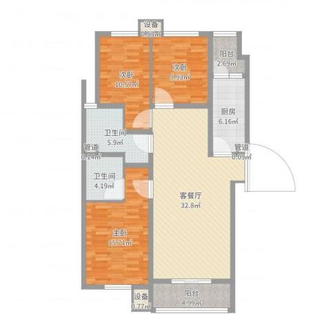 佰瑞廷3室2厅2卫1厨118.00㎡户型图