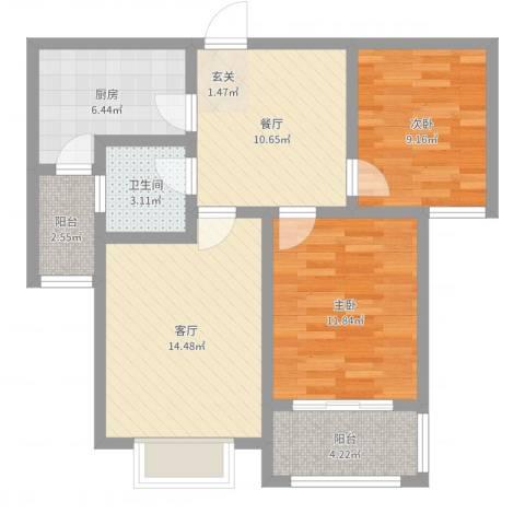 明日星城二期-臻庭2室2厅1卫1厨78.00㎡户型图