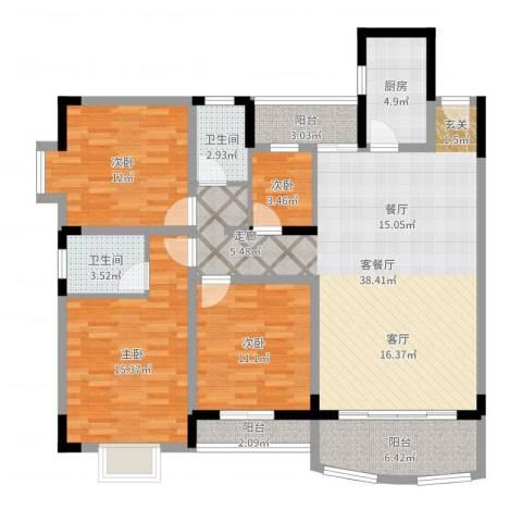 宏华花苑4室2厅2卫1厨129.00㎡户型图