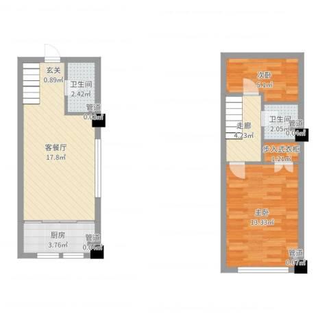 恒东幸福里2室2厅2卫1厨63.00㎡户型图