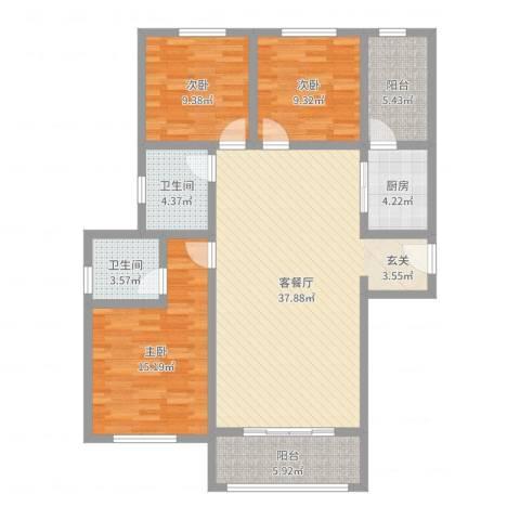 白云花园3室2厅2卫1厨119.00㎡户型图