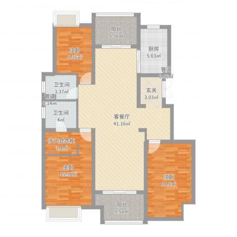 保利紫荆公馆3室2厅2卫1厨131.00㎡户型图