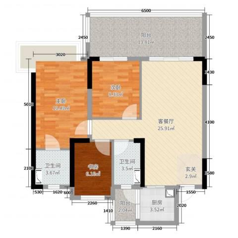 双大・山湖湾3室2厅2卫1厨99.00㎡户型图