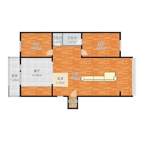保工怡园2室1厅2卫1厨154.00㎡户型图