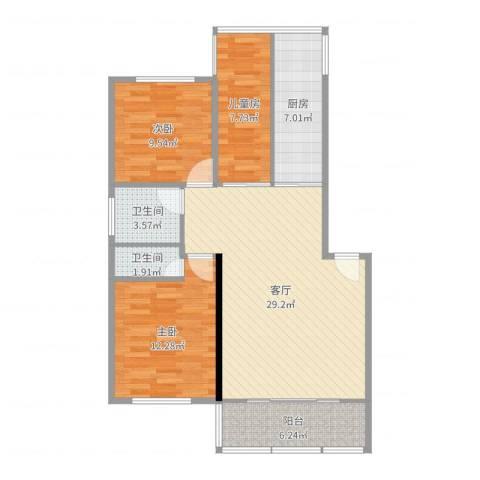 三源弘3室1厅2卫1厨97.00㎡户型图
