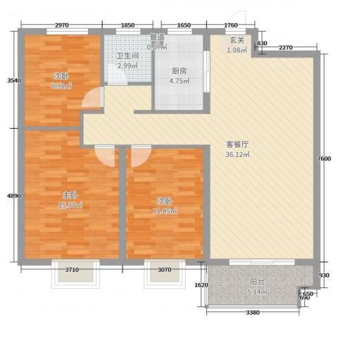 伟星玲珑湾3室2厅1卫1厨106.00㎡户型图
