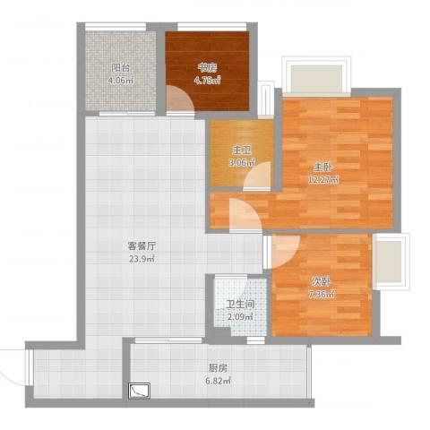 时代新都3室2厅1卫1厨80.00㎡户型图