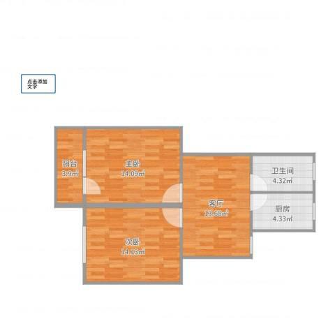 淞南五村2室1厅1卫1厨68.00㎡户型图